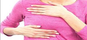 علاج أكياس الثدي المائية