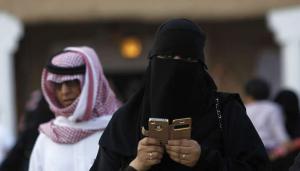 2020 01 04 093358 300x171 - خدمة إخطار الزوجات بالطلاق في السعودية