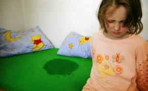 أسباب التبول عند الاطفال ليلا وطرق العلاج المختلفة