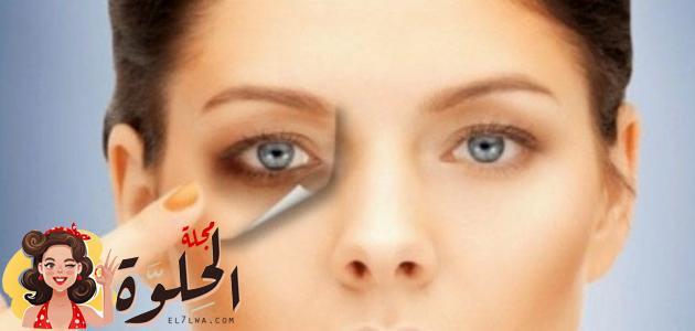 علاج نهائي للهالات السوداء تحت العين - وصفات لعلاج الهالات السوداء وصفات لعلاج الهالات السوداء تحت العين