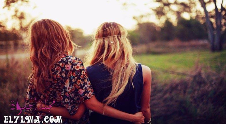 كلمات عن الصداقة الحقيقية