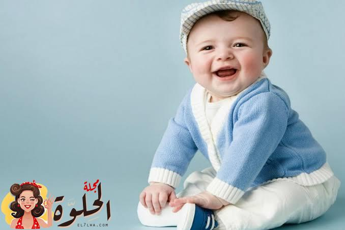 أسماء اولاد من القرآن الكريم