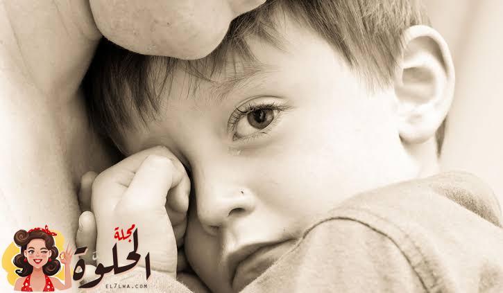 images 69 - علاج الخوف عند الأطفال