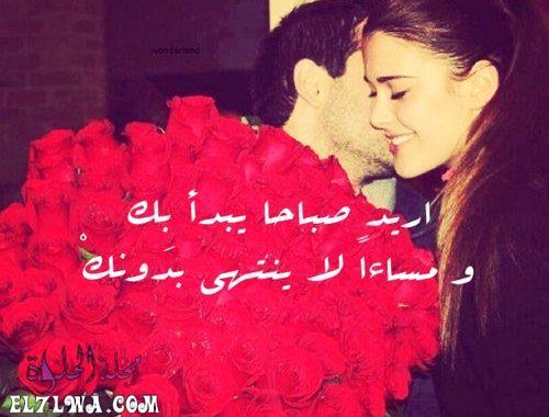 صور صباح الخير حبيبي رومانسية