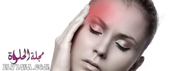 علاج الصداع النصفي - علاج الصداع النصفي