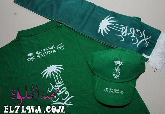 السعودية وطن المجد