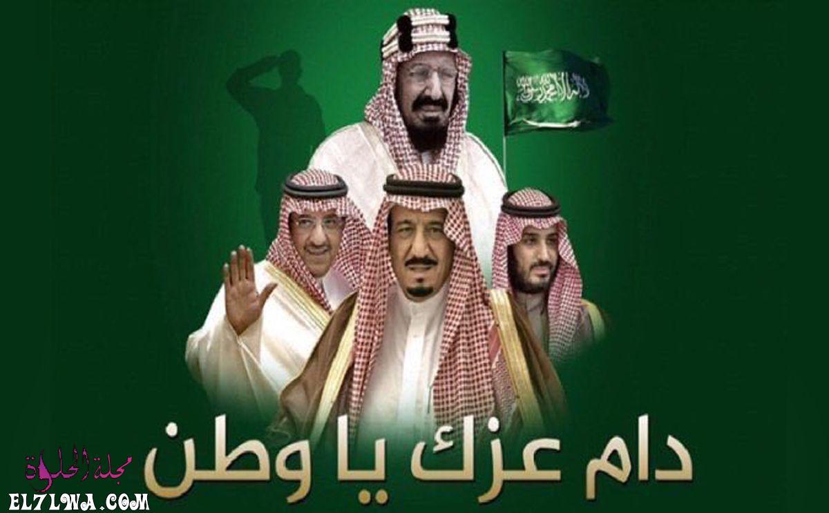 صورة الملك سلمان بن عبدالعزيز