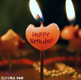 images 2020 08 19T085003.444 - تهنئة عيد ميلاد صديقتي أجمل رسائل وعبارات تهنئة بمناسبة عيد ميلاد صديقتي