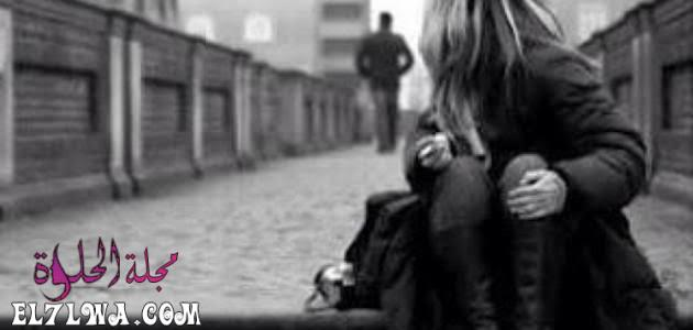 كيف انسى شخص أحببته