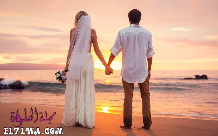 كيف اجعل حبيبي يحبني ويتزوجني