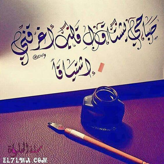 love good morning 10 - صباح الخير حبيبي أجمل كلمات الصباح للحبيب