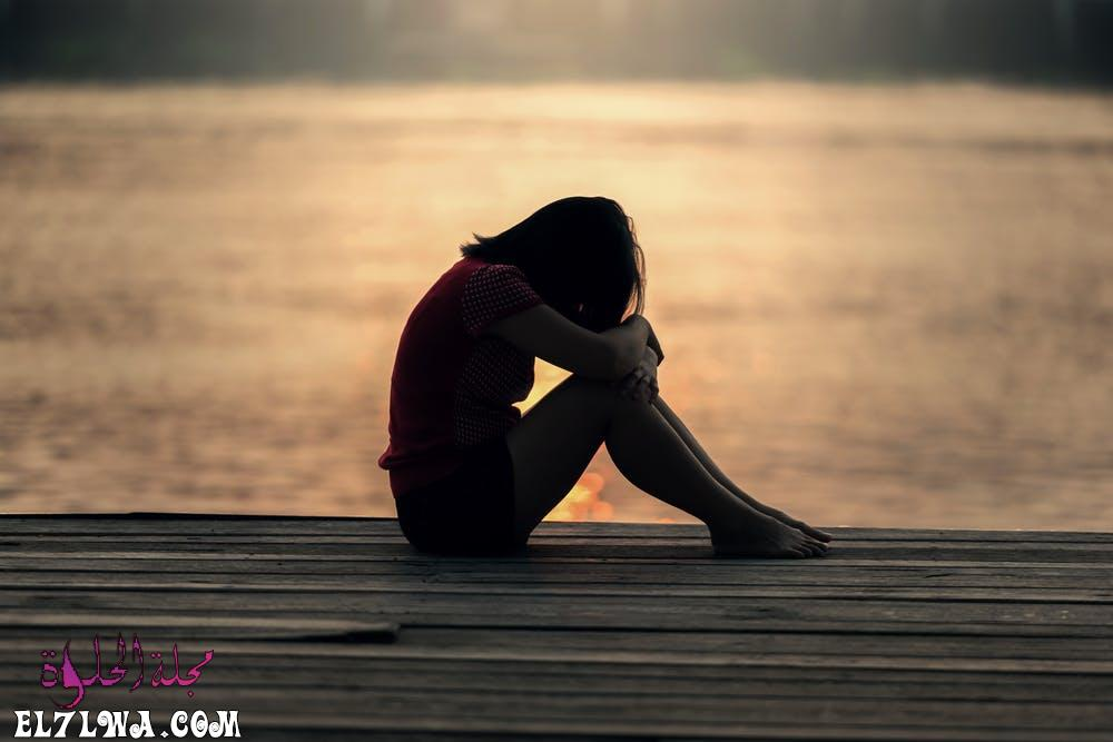 صور للتعبير عن الحزن