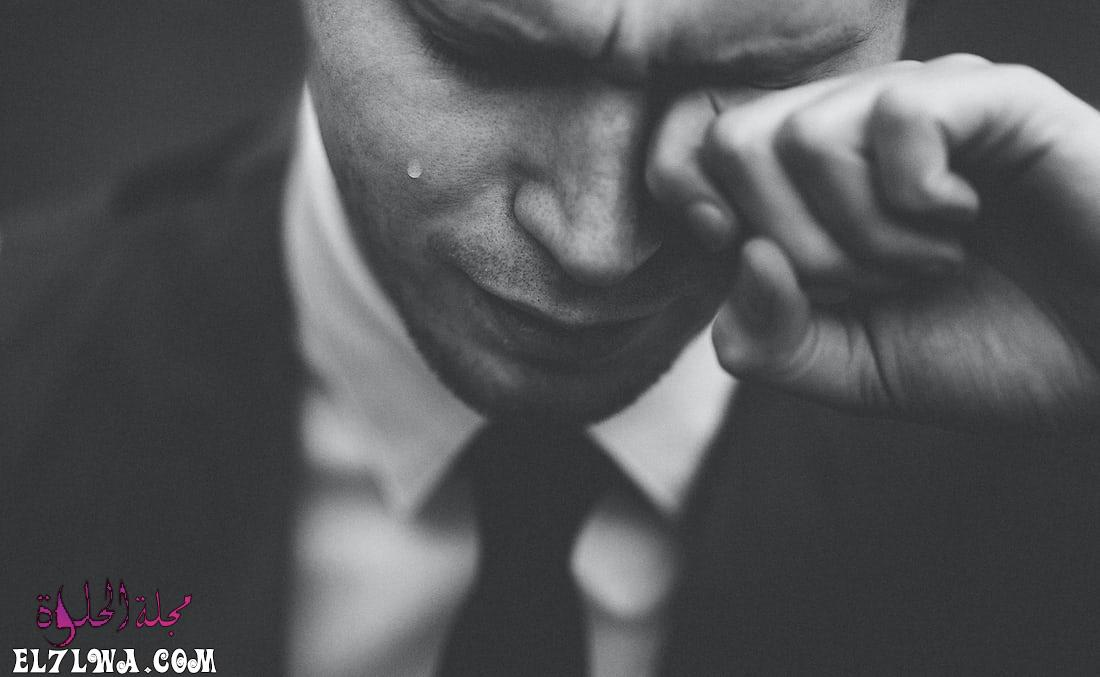 صور شباب حزينة