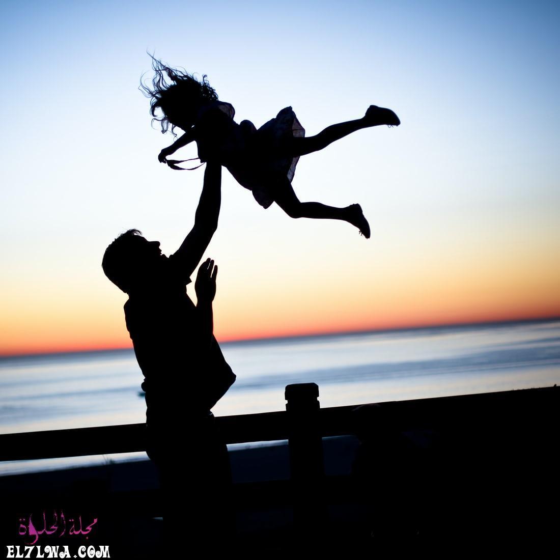 صور عن الأب حلوة جدا