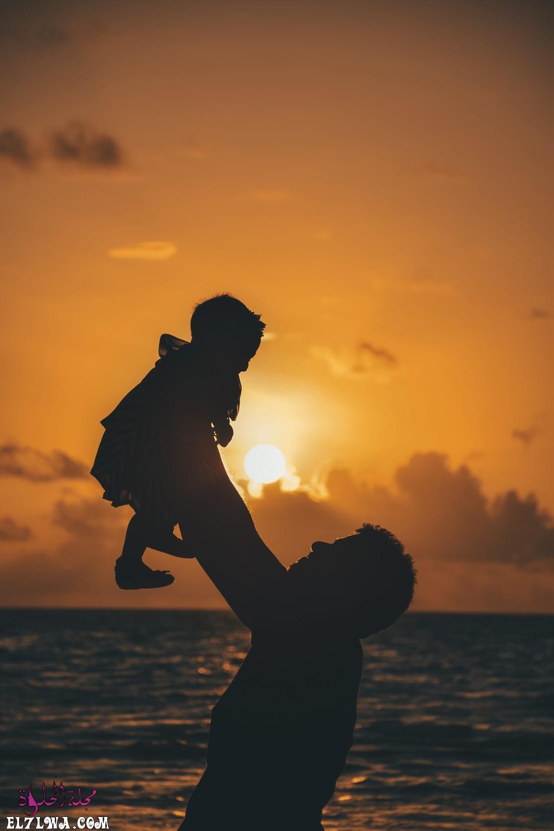 صور تعبر عن حنان الأب