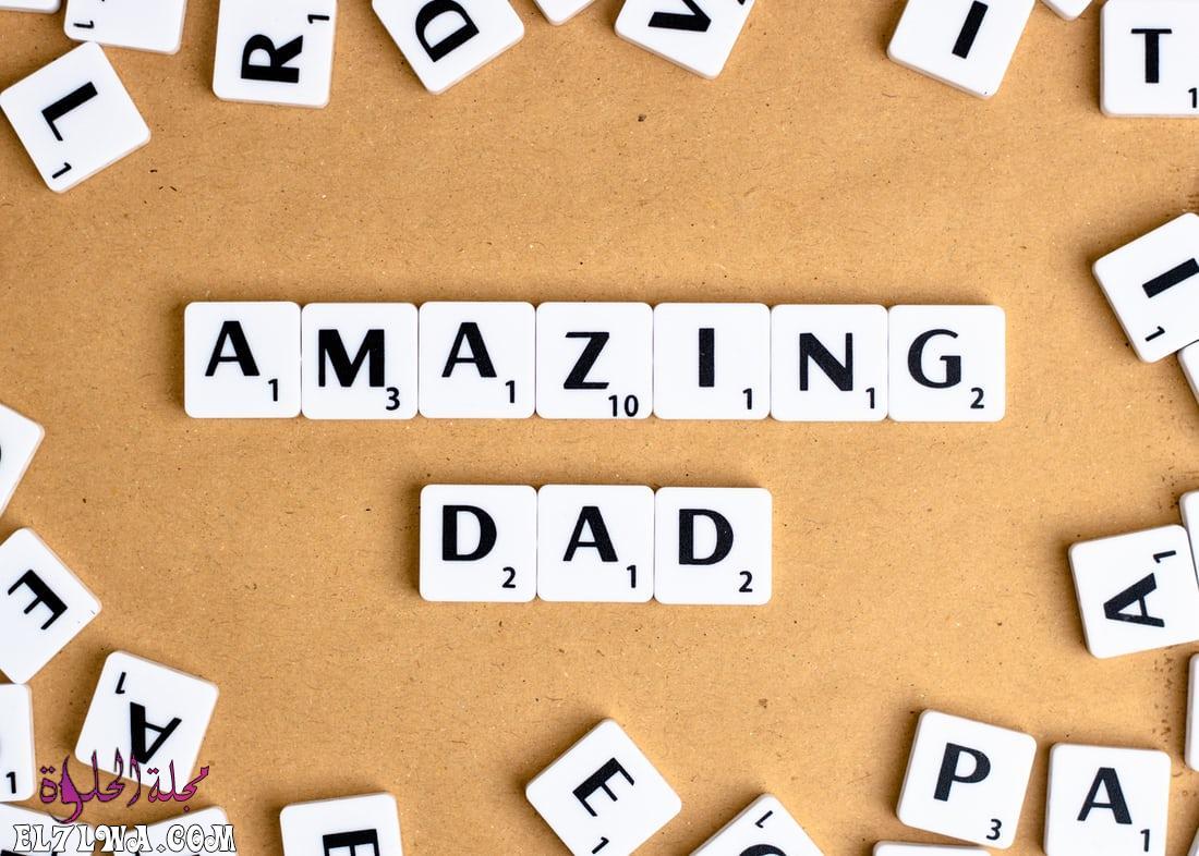 صور عن الأب