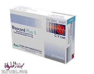 أقراص بيزوكارد بلس bisocard plus لعلاج ضغط الدم المرتفع