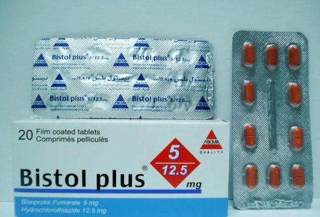 أقراص بيستول بلس bistol plus لعلاج ضغط الدم المرتفع وعلاج الذبحة الصدرية