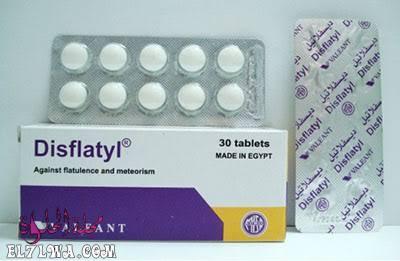 أقراص ديسفلاتيل DISFLATYL لعلاج الغازات والقولون واضطرابات الهضم