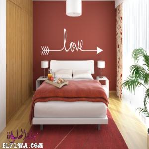 screenshot 2020 09 27  300x300 - الوان حوائط غرف النوم 2021 احدث الوان حوائط غرف النوم