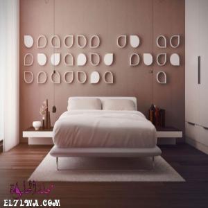 احدث ألوان غرف النوم حوائط صور 2021 م