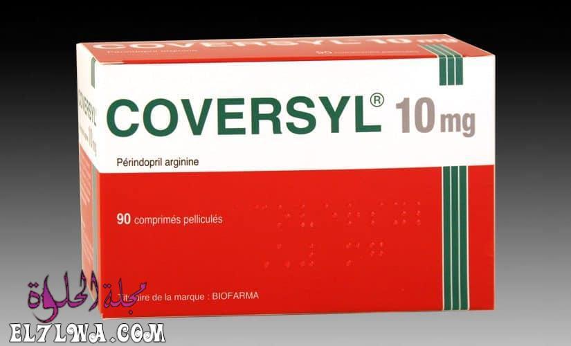 دواعي استعمال كوفرسيل 825x500 1 - أقراص كوفرسيل coversyl لعلاج ارتفاع ضغط الدم والذبحة الصدرية