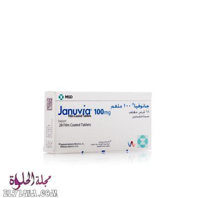 جانوفيا Januvia لعلاج مرض السكر