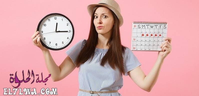 المعدل الطبيعي لتأخر الدورة الشهرية