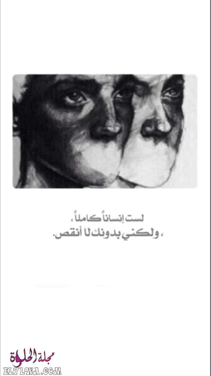 صور عن الحزن مكتوب عليها كلام حزين خلفيات حزينه مكتوب عليها أجمل صور وخلفيات مكتوب عليها كلام حزين