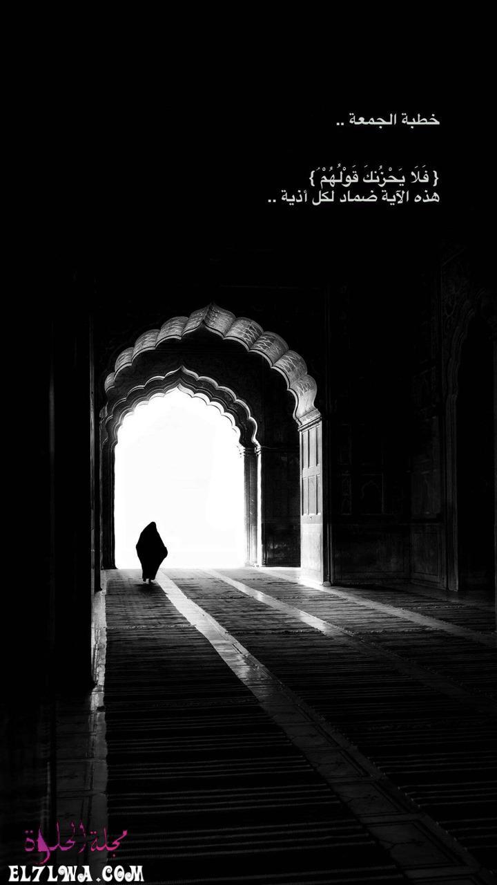 اجمل الصور الدينيه عن يوم الجمعة أدعية وأذكار يوم الجمعة صور دينية عن يوم الجمعة اجمل صور إسلامية دينية عن يوم الجمعة جميلة صور يوم الجمعة جمعة مباركة ادعية الجمعة أذكار يوم الجمعة