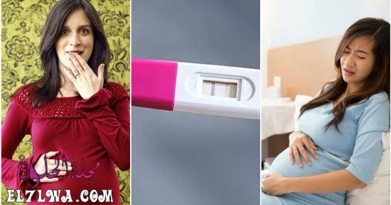 هل يظهر الحمل خارج الرحم في تحليل البول