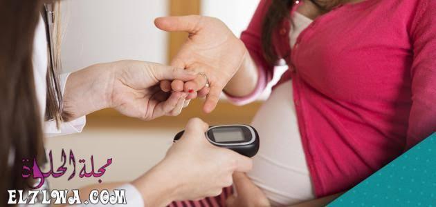 معدل السكر الطبيعي للحامل بالارقام