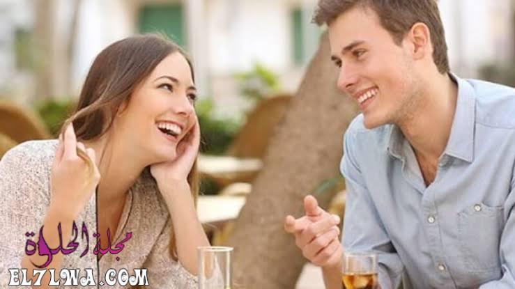 كيف تعرف أن الشخص يحبك من حركاته