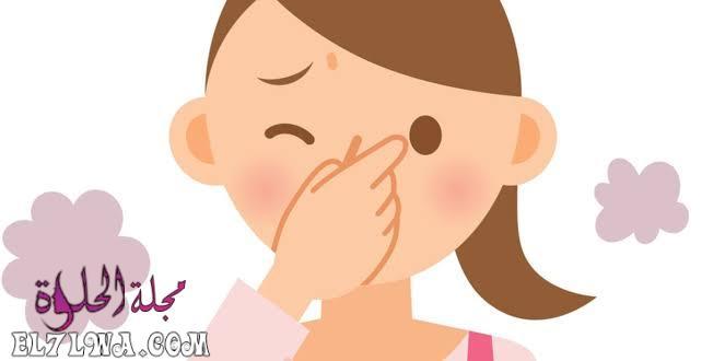 علاج رائحة المهبل الكريهة عند البنات