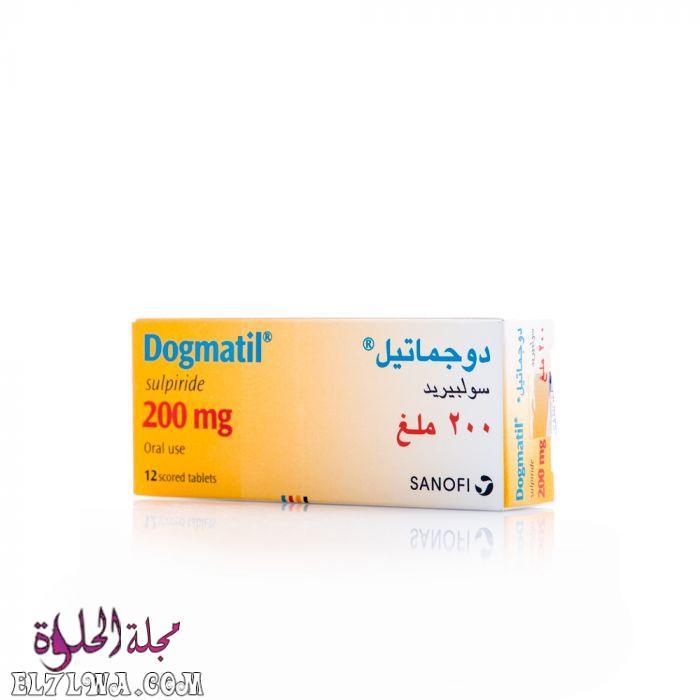 دوجماتيل Dogmatil لعلاج القولون العصبي والفصام والاكتئاب والقلق