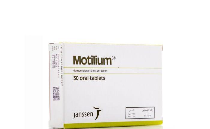 موتيليوم Motilium لعلاج اضطرابات المعدة والغثيان والقىء