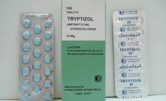 تربتيزول tryptizol لعلاج الإكتئاب والقلق والتوتر