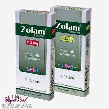 زولام Zolam لعلاج الاكتئاب والقلق الشديد ونوبات الهلع