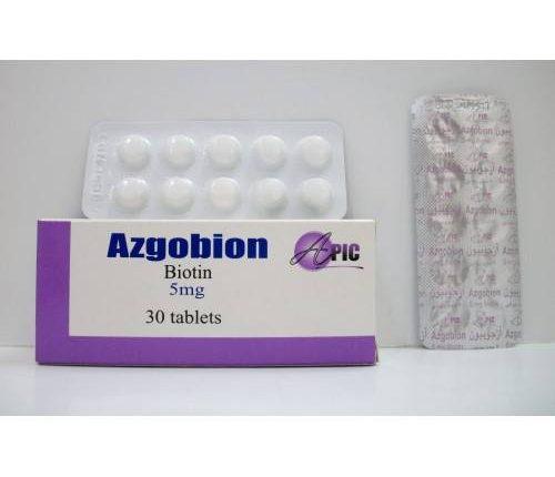ازجوبيون Azgobion لعلاج تساقط الشعر وخفض السكر في الدم