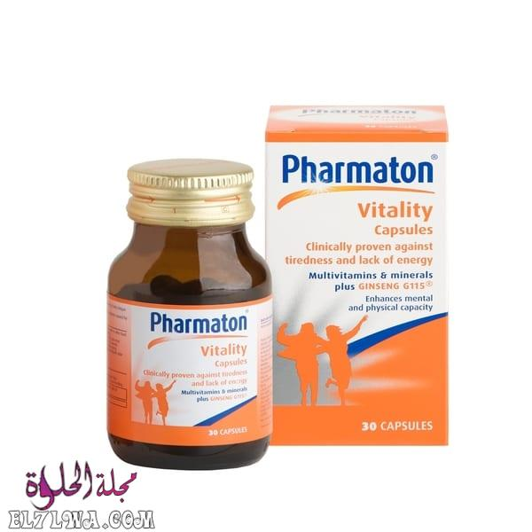 فارماتون Pharmaton مكمل غذائي غني بالفيتامينات والمعادن