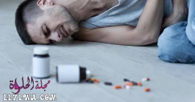 تأثير المخدرات على العلاقة الزوجية