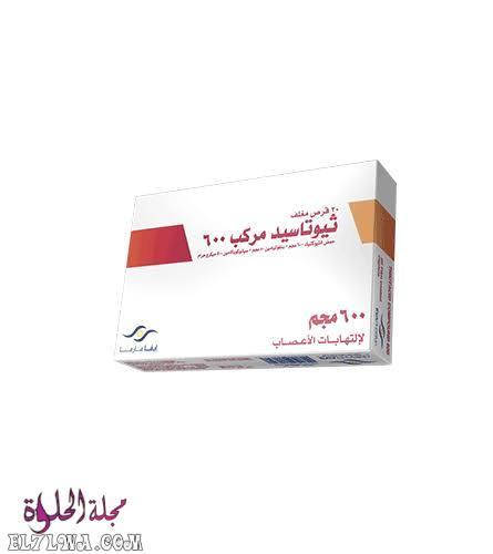 ثيوتاسيد Thiotacid لتقوية الأعصاب وعلاج التهاب الأعصاب