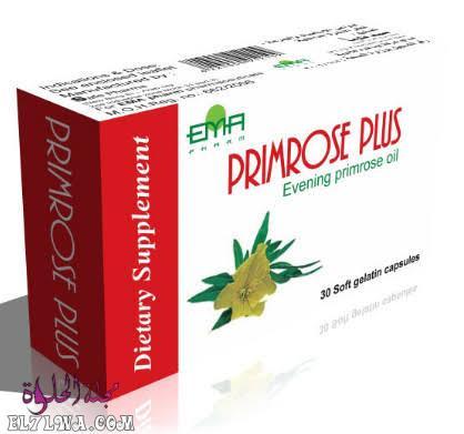 برايم روز بلاس PrimRose Plus فيتامينات متعددة الاستخدامات
