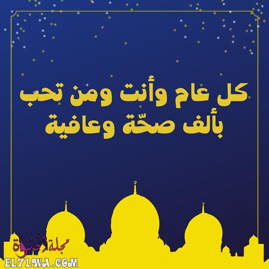 بطاقات تهنئة رمضان 2021