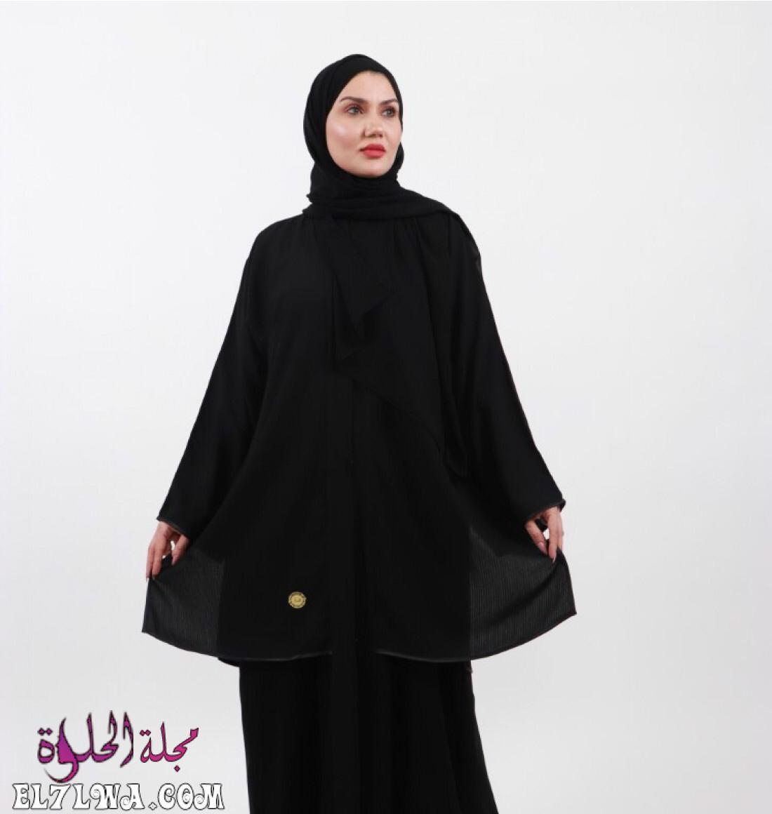 عبايات خروج 2021 بقطعتين هبة hebah abayat