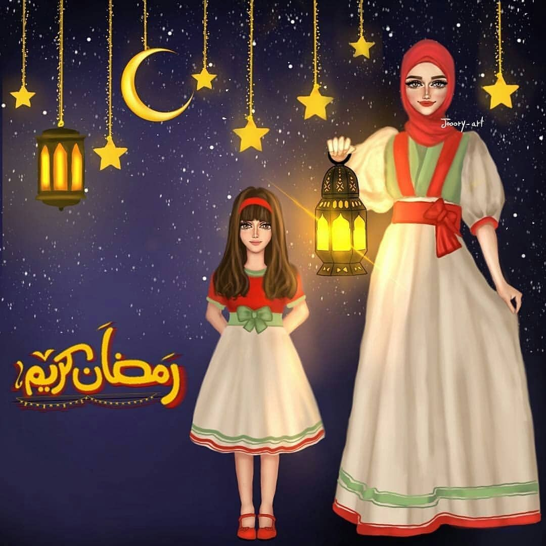 صور تهنئة رمضان