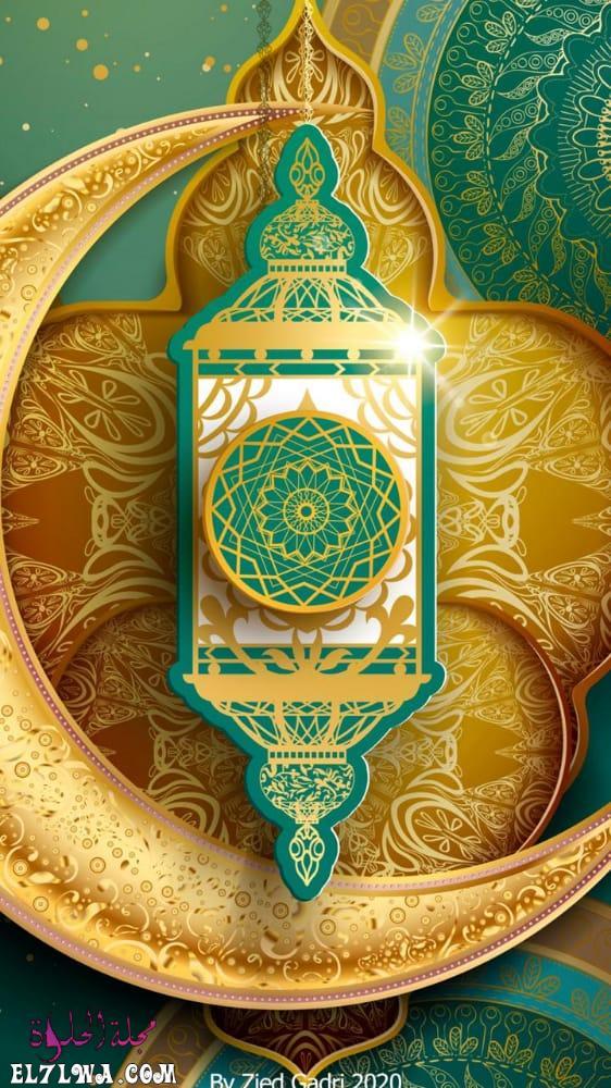 صور فوانيس رمضان خلفيات رمضان كريم 2021 تحميل خلفيات موبايل شهر رمضان