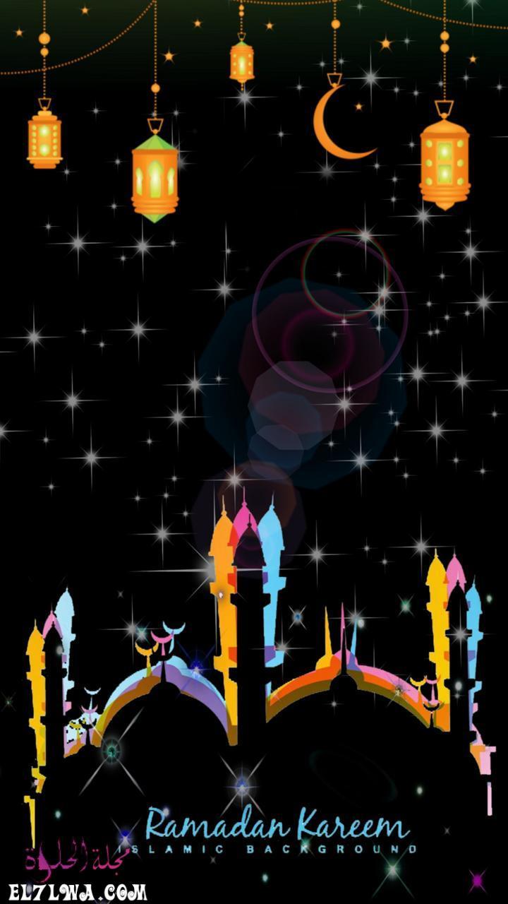 تحميل صور خلفيات رمضان كريم 2021 تحميل خلفيات موبايل شهر رمضان