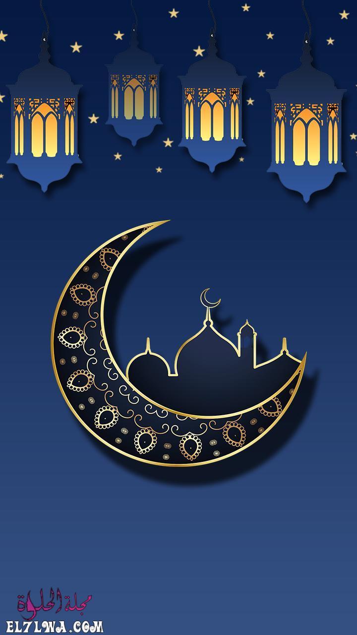 صور جميلة فانوس رمضان خلفيات رمضان كريم 2021 تحميل خلفيات موبايل شهر رمضان