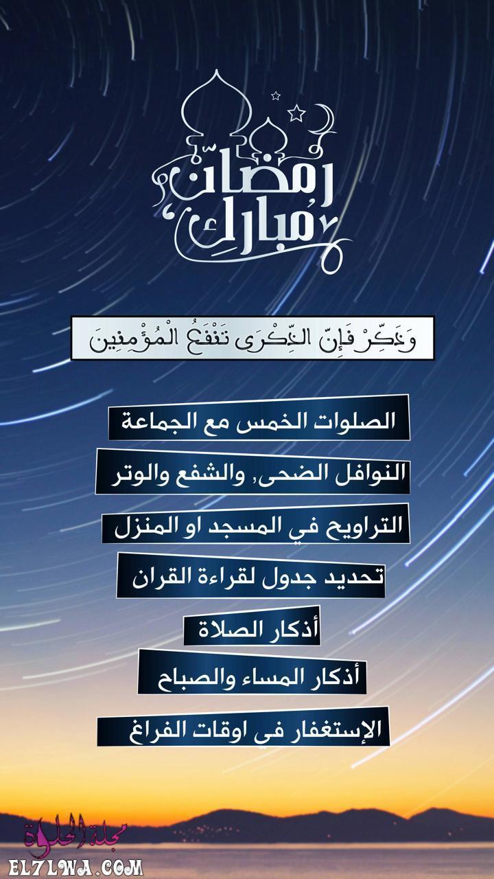 خلفيات دينية رمضان خلفيات رمضان كريم 2021 تحميل خلفيات موبايل شهر رمضان